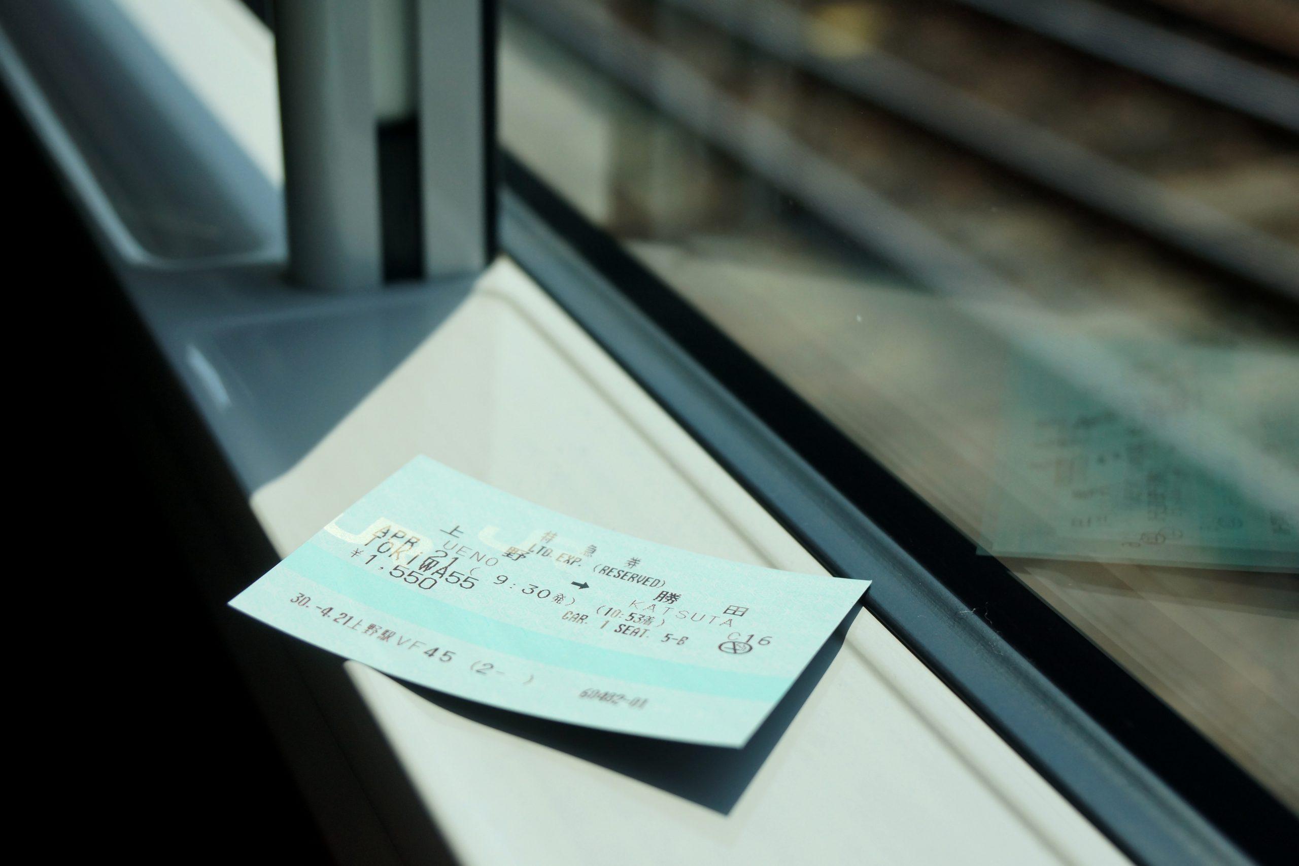 Ticket on a windowsill